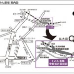 kuminsaijou_nakanoaraiyakushimae_map-thumb-300x256-54